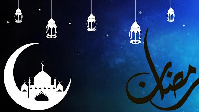 ramadan atau ramadhan