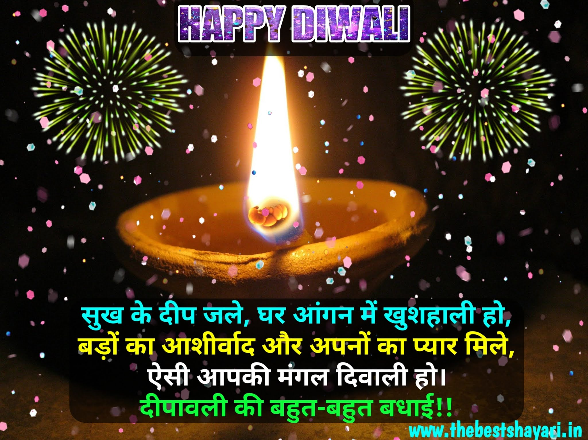 happy diwali wishes for boss
