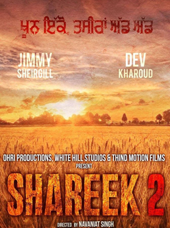 Shareek 2 Punjabi Movie - Check out the full cast and crew of Punjabi movie Shareek 2 2021 wiki, Shareek 2 story, release date, Shareek 2 Actress name wikipedia, poster, trailer, Photos, Wallapper