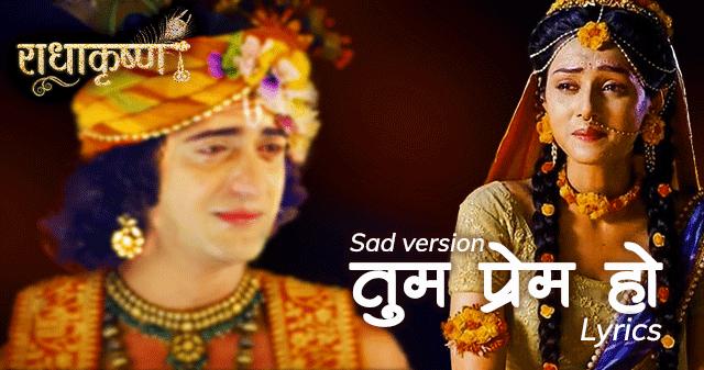 sad-version-tum-preet-ho-lyrics-in-hindi