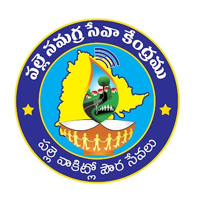 palle-samagra-seva-kendram-hd-logo-free-downloads-telangana-meeseva-logo