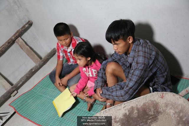 ຮູບເງົາສັ້ນ, ຂູດຮີດແຮງງານ, ນັກສະແດງໃໝ່, new shortfilm, new movie,  jia bai nun, lao short film, short film 2021, lao movie 2021, lao film.