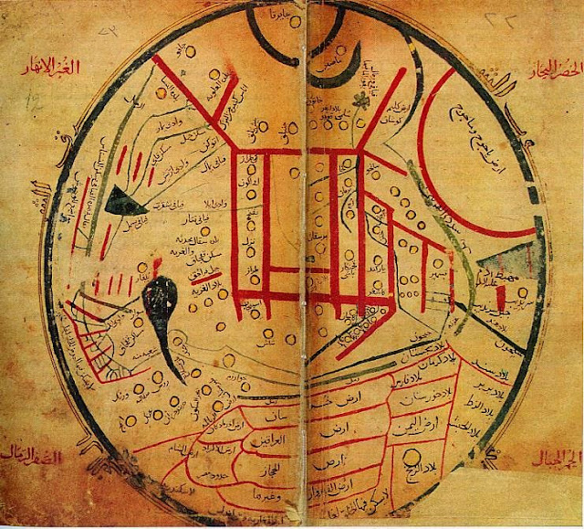 El mapa de Mahmud Kashgarlı (1074) es la tierra de los kurdos en árabe, Ard'ul Ekrad.
