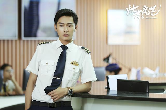 New Horizon c-drama Zhu ZI Xiao