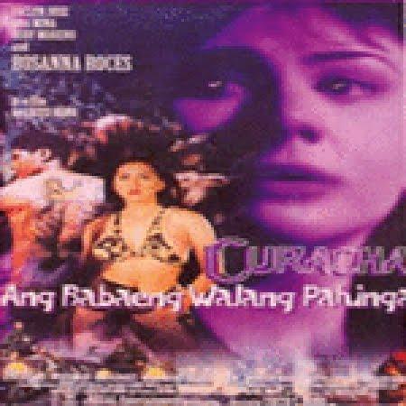 watch filipino bold movies pinoy tagalog poster full trailer teaser Curacha... Ang babaeng walang pahinga