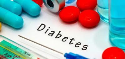 كيفيه علاج السمنة لمرضى السكر