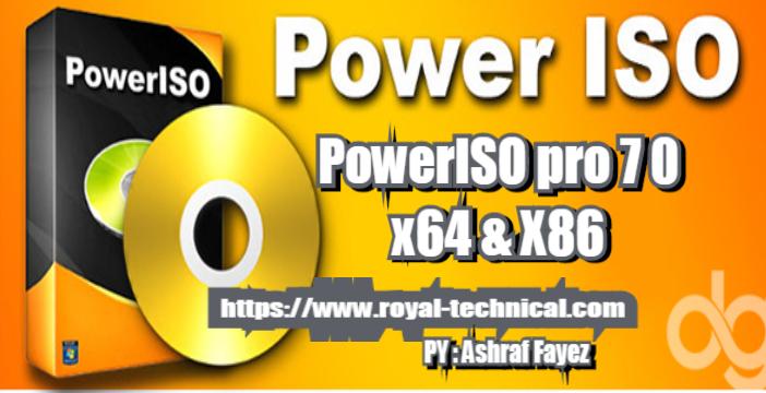 تنزيل برنامج PowerISO 7 للكمبيوتر