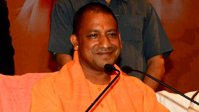 Yogi-ends-reservation-in-UP