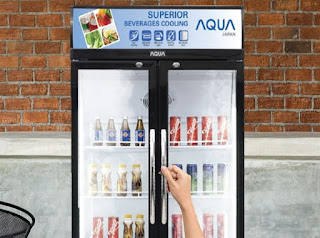 chest-freezer-aqua-japan