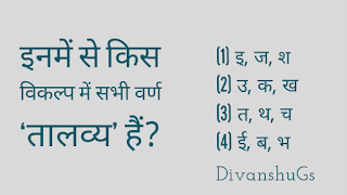 हिन्दी हल प्रश्न पत्र 2015