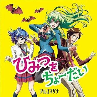 Ars Magna - Himitsu wo Choudai Lyrics + Translations (Jitsu wa Watashiwa Opening)