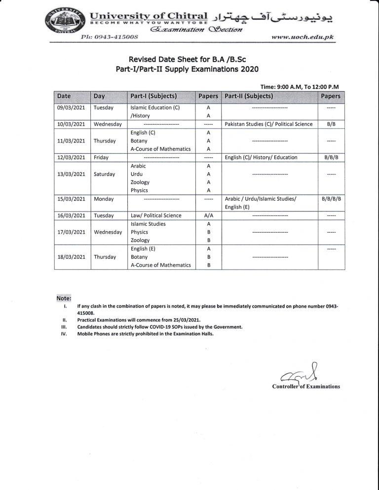 University Of Chitral BA BSc Date Sheet 2020