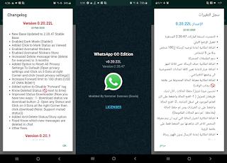 WhatsApp Go v0.20.22L