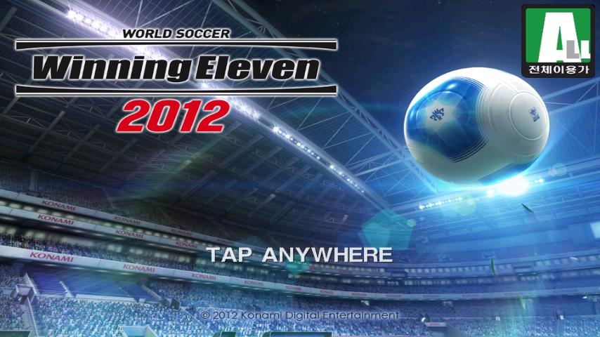 we2012 تحميل لعبة