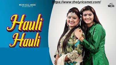 Hauli Hauli Song Lyrics | Roshan Prince | Latest Punjabi Song | WHM