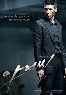 Download The Man From Nowhere (2010) Bluray Subtitle Indonesia