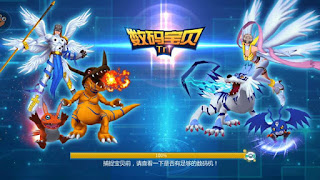 Digimon Tri Apk Mod Terbaru for Android