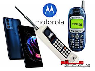أقدم شركات الهواتف الذكية