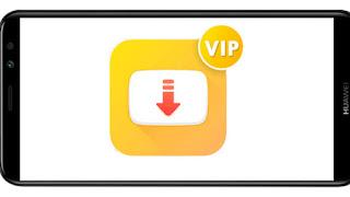 snaptube vip apk,2018,2019,premium,pro,نسخة مدفوعة,مهكر,بدون اعلانات ,بأخر اصدار