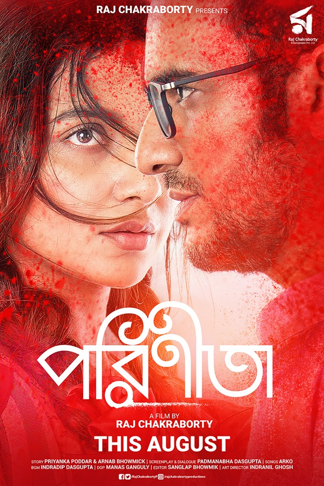 Parineeta (2019) Bengali Full Movie HD-RIp Download – 480P | 720P |– x264 – 400MB | 900MB  – Download