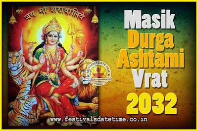 2032 Masik Durgashtami Vrat Date & Time, 2032 Masik Durgashtami Vrat Calendar