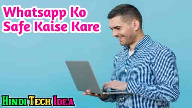 Whatsapp Ko Safe Kaise Rakhe