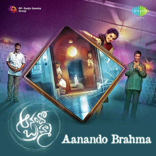 Brahma movie songs free download doregama / Ramayanam in sun