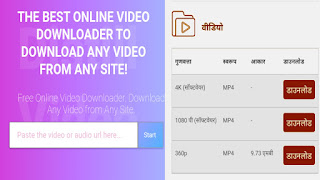 Top 5 video URL downloader website | download video from website |