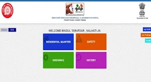Grievance Redressal and Information System (E-Grip) Portal