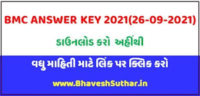 BMC  Gujarat (OJAS) Answer Key 2021 (26-09-2021)   ojas.gujarat.gov.in