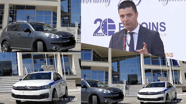 Δωρεά δυο οχημάτων από τον Κ. Μάκαρη και την EUROINS στην Αστυνομία της Αργολίδας