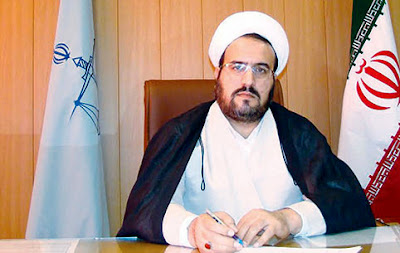 """""""Tathbir"""" di Luar Ajaran Syi'ah dan Bertentangan Dengan Islam"""