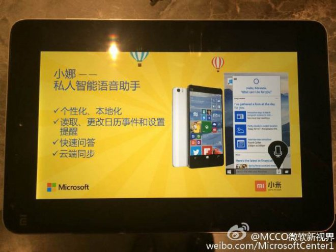 Xiaomi Mi 5 Windows 10