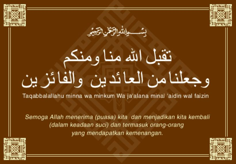 Ucapan Populler Saat Idul Fitri Taqabbalallahu Minna Wa Minkum