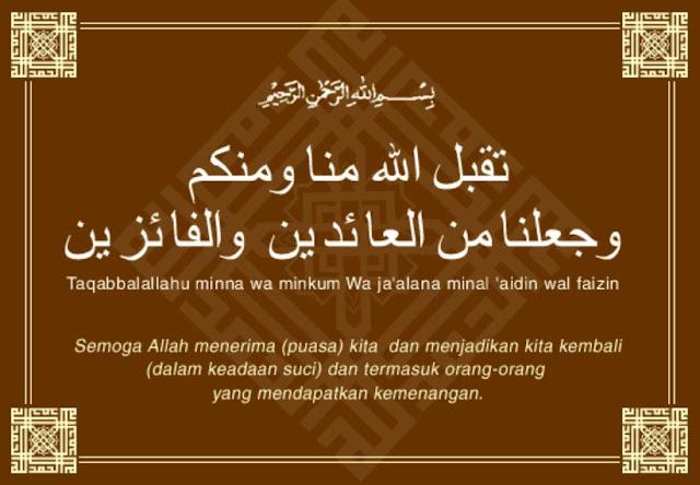 Pengertian Taqobbalallahu Minna wa Minkum Minal 'Aidin wal Faizin