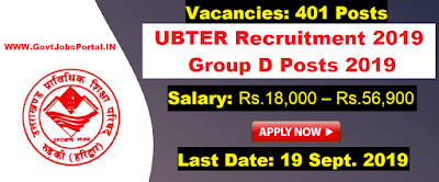 UBTER Recruitment for 401 Group D Posts - Govt Jobs in Uttarakhand Board of Technical Education