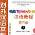 Luyện nghe tiếng Trung chuẩn online phần 6