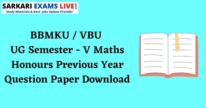 BBMKU Previous Year Question Paper PDF: Download UG Semester 5 Question Paper (All Courses)