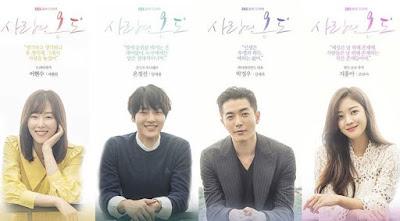 rekomendasi drama korea 2018 terbaru
