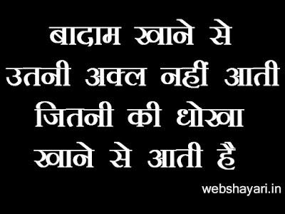 motivatonal quotes hindi