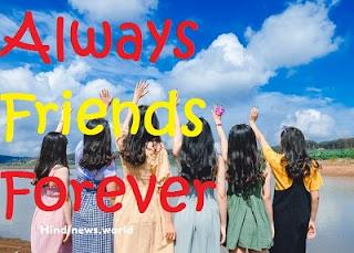 friends together forever girls dp image
