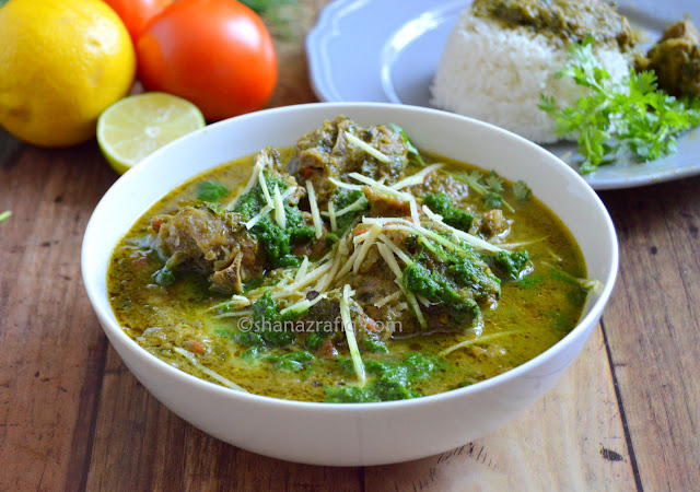 Palak Gosht ~ Palak Mutton ~ Indian Style Spinach & Mutton Curry