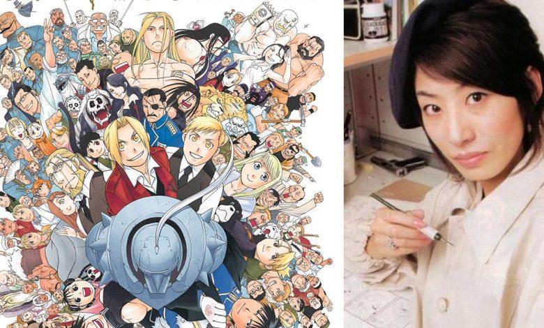 manga terbaru hiromu arakawa
