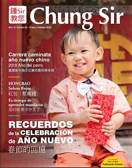 Chung Sir