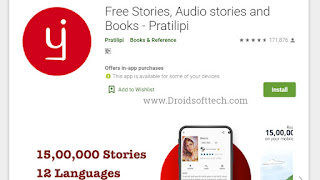 Download Pratilipi for PC