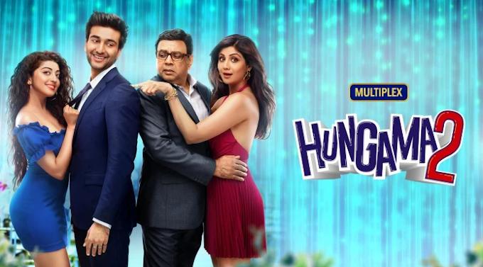 """""""Hungama 2"""" Full Movie Watch Online Free, ऑनलाइन कहां देखें """"Hungama 2"""" पूरी मूवी, रिलीज की तारीख, कास्ट"""