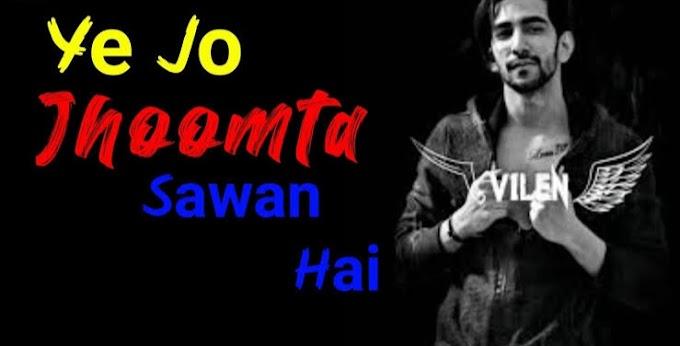Ye Jo Jhoomta Sawan Hai (Chidiya) Song Lyrics