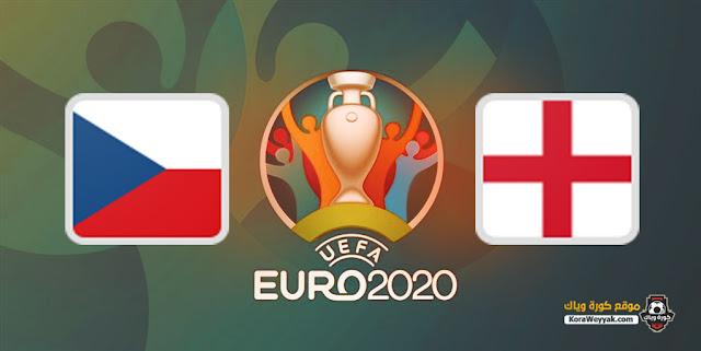 نتيجة مباراة جمهورية التشيك وإنجلترا اليوم 21 يونيو 2021 في يورو 2020