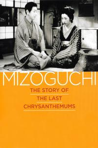 Watch The Story of the Last Chrysanthemums Online Free in HD