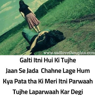 sad status about love